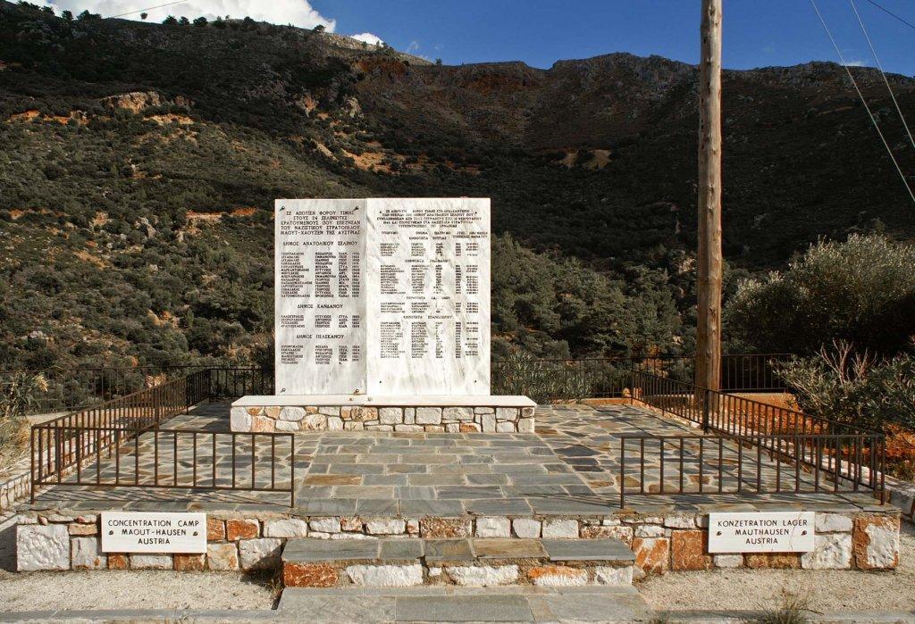 Gedenkstätte für nach Mauhausen Deportierte
