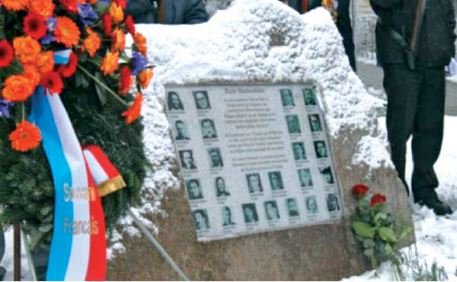Gedenkstein Alliance, Pforzheim