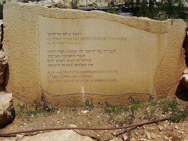 Stele in Yad Vashem für die Einwohner/innen; Quelle: wikimedia