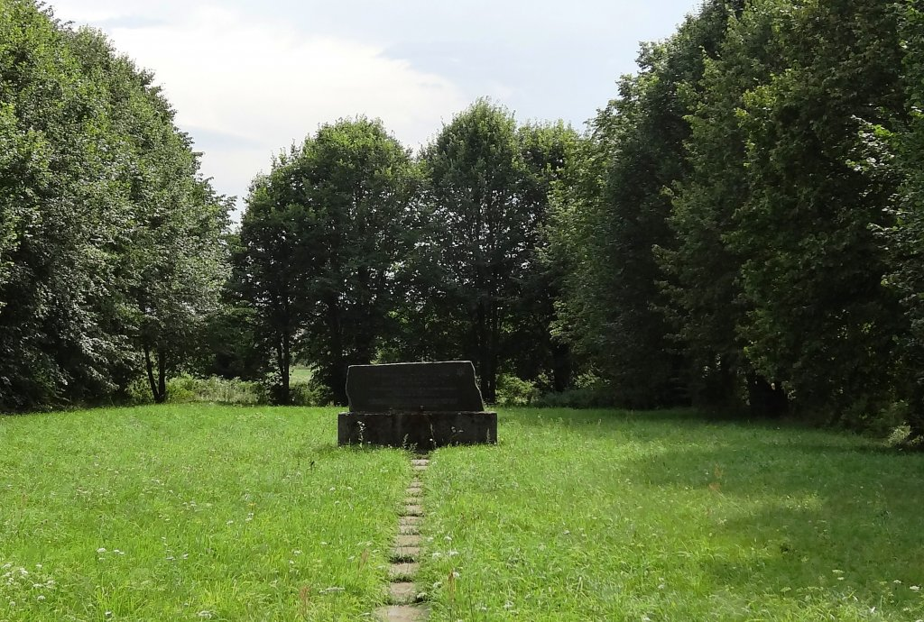 Gedenkort alter jüdischer Friedhof