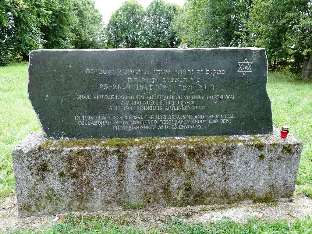 Gedenkstein auf dem alten jüdischen Friedhof