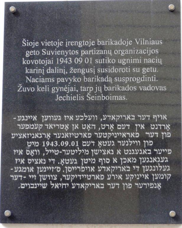 Gedenktafel Sheinbaum