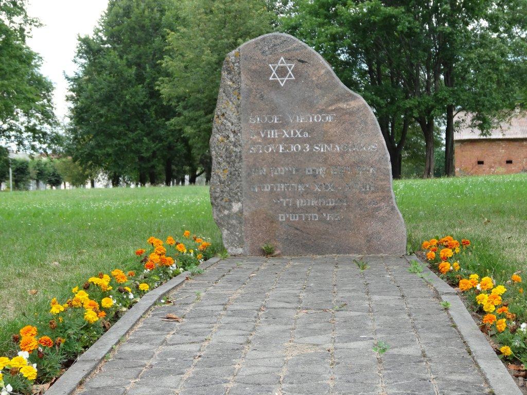 Gedenkstein für die ehemaligen Synagogen