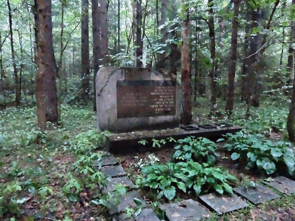 Gedenkstätte für die Opfer der Region