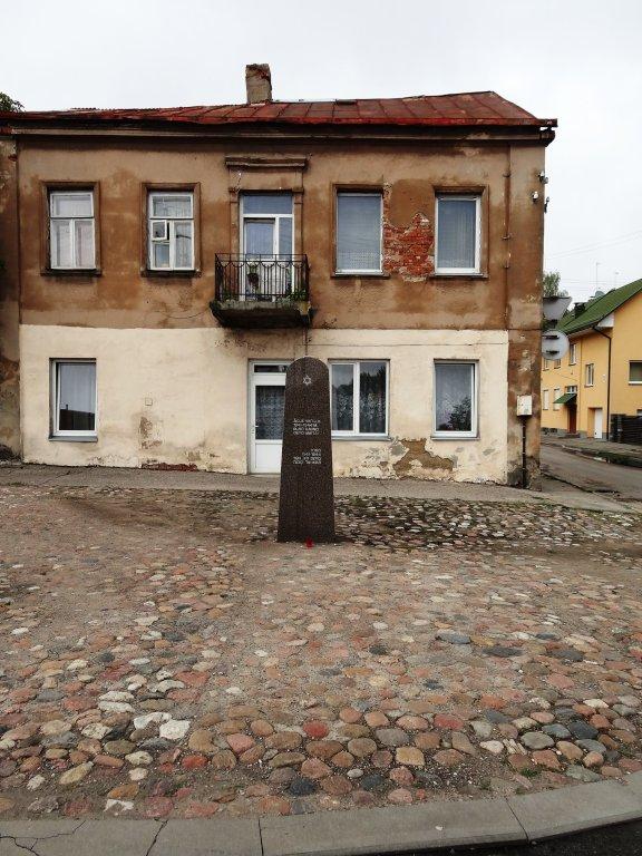Gedenkort am ehemaligen Ghetto-Tor