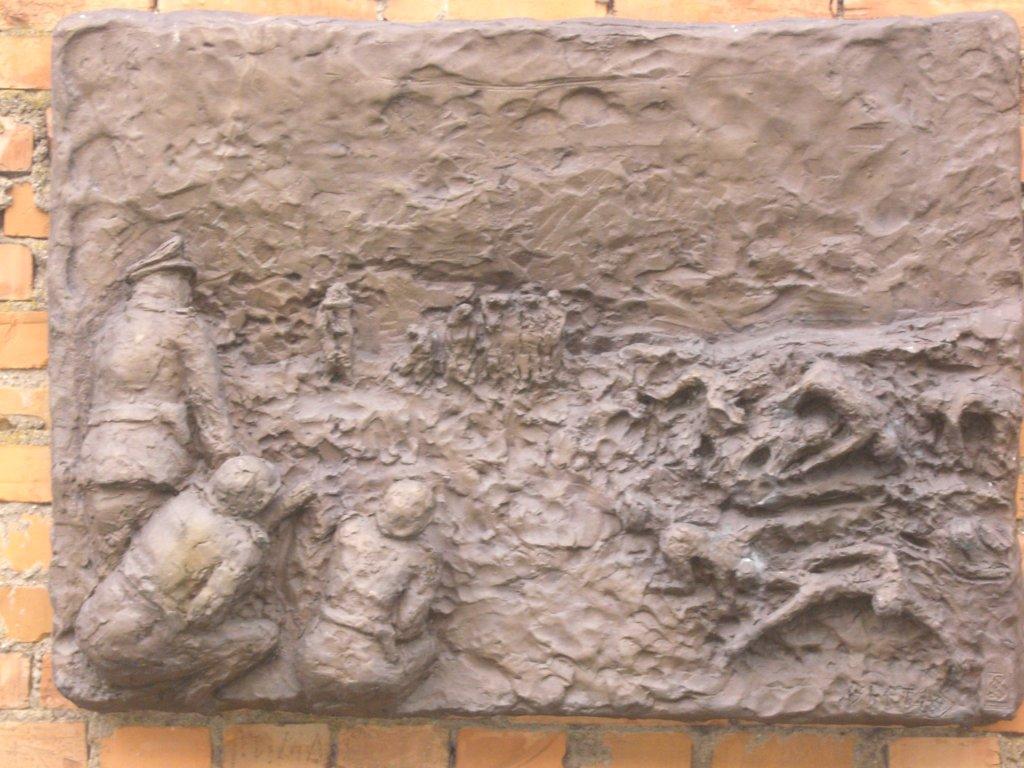 Skulptur von Arbit Blatas
