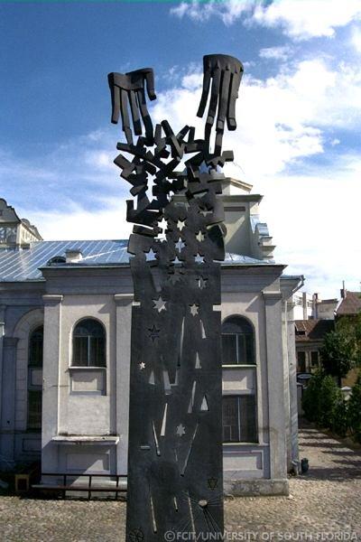 Denkmal für die ermordeten Kinder (FCIT)
