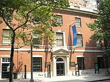 YIVO New York (Wikimedia Commons)