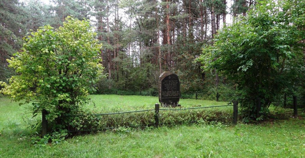 Gedenkstätte Girkalnis