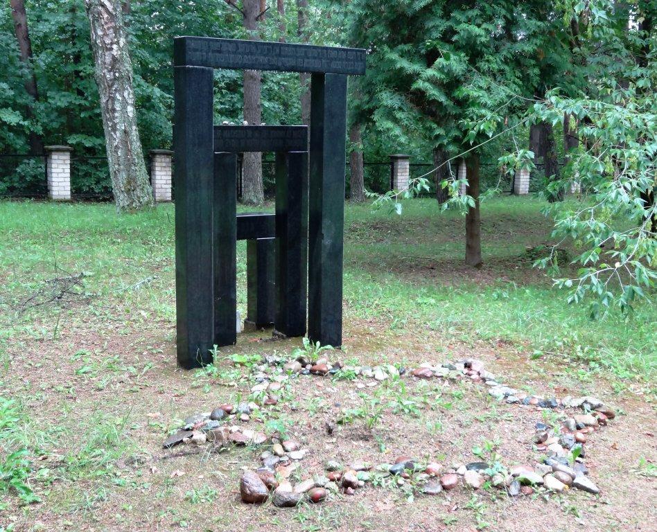 Gedenkstätte Mažeikiai