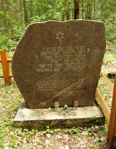 Gedenkstein mit Inschrift (Atlas)