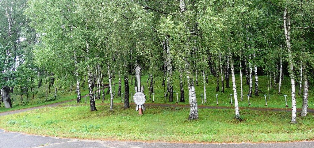 Eingang zur Gedenkstätte Kaušėnai