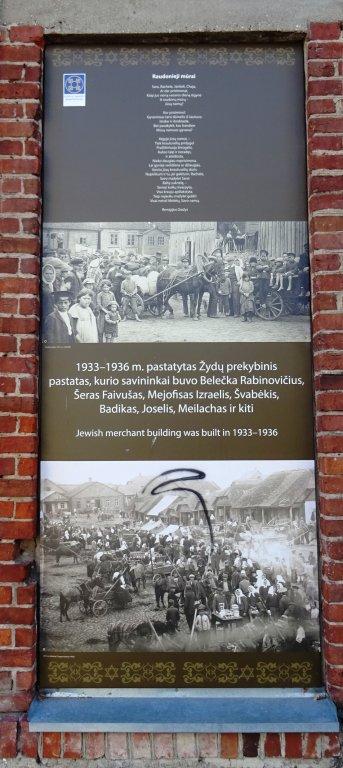 Der alte jüdische Markt