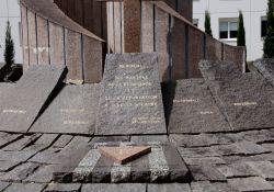 Mémorial des Martyrs de la Résistance et de la Déportation