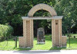 Eingang Gedenkanlage alter jüdischer Friedhof