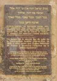 Tafel an ehemaliger Synagoge