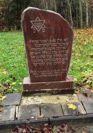 Gedenkstein mit Inschrift (kvr.kpd.lt)