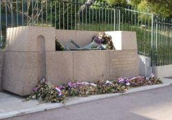 Mémorial de la Déportation et de la Résistance