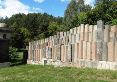 Gedenkstätte alter Friedhof Užupis