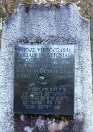 Gedenkstein auf dem ersten Gräberfeld