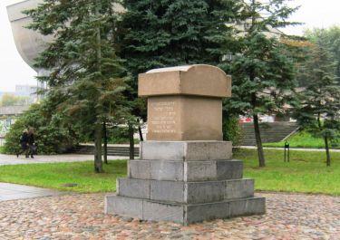 Gedenstein alter Friedhof Šnipiškės