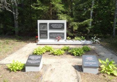 Gedenkstätte I für sowjetische Kriegsgefangene
