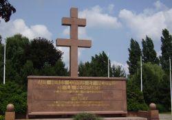 Mémorial de la Résistance