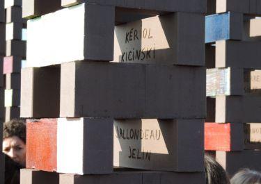 mémorial: Namen internierter Familien; Quelle: adsvg63
