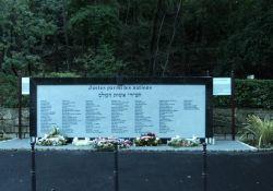 'Mauer der Gerechten'; Quelle: genami.org