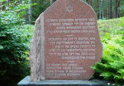 Gedenkstein links