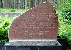 Gedenkstein rechts