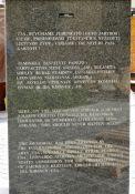Gedenktafel im Innenhof des ehemaligen Judenratsgebäudes