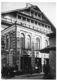 Die ehemalige Große Synagoge (Guzenberg)