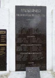 Gedenktafel Résistance-Tote
