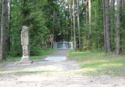 Eingang zum Gedenkort im Rašė-Wald