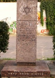 Gedenkstein für die Ghetto Märtyrer
